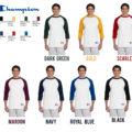 TSS Raglan Shirt color options